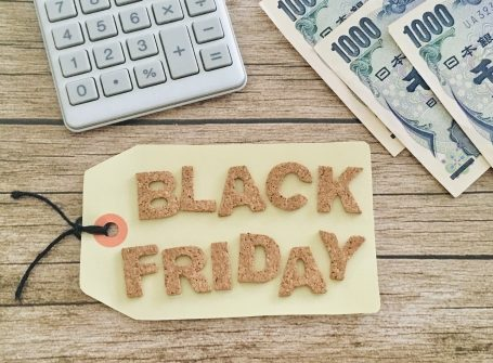 『BLACK FRIDAY』って…⁉️