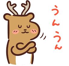 「さ行」の相槌 (*'▽')